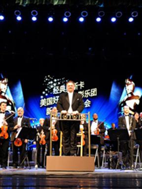 经典奥斯卡——美国好莱坞电影乐团圣诞音乐会