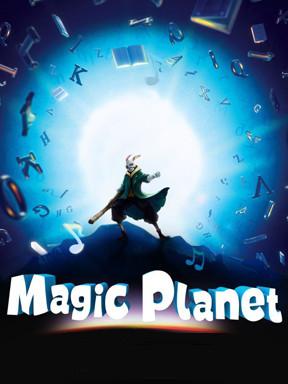 原创多媒体3D互动儿童音乐剧《胡萝卜星球》