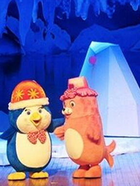 儿童剧《企鹅的北极熊爸爸》