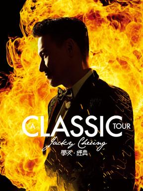 [A CLASSIC TOUR 学友.经典]世界巡回演唱会 上海站