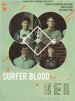 佛罗里达另类摇滚乐团SURFER  BLOOD 2016中国巡演 厦门站