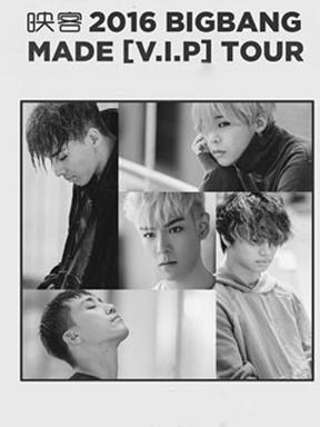 2016 BIGBANG MADE [V.I.P] TOUR