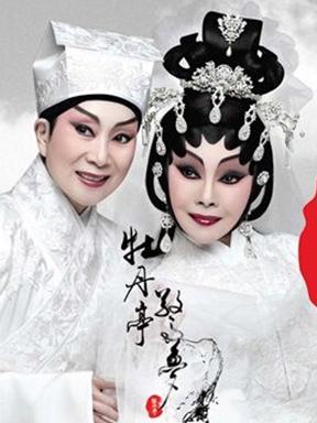 陈宝珠 x 梅雪诗《牡丹亭惊梦》再度公演 香港站