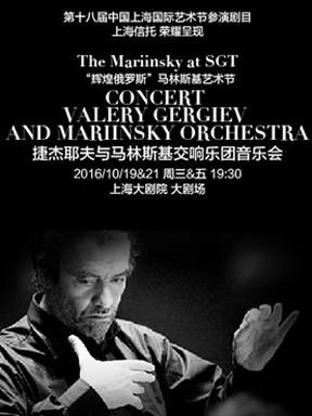 第十八届中国上海国际艺术节参演剧目