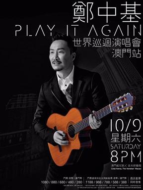 Play It Again 郑中基 世界巡回演唱会