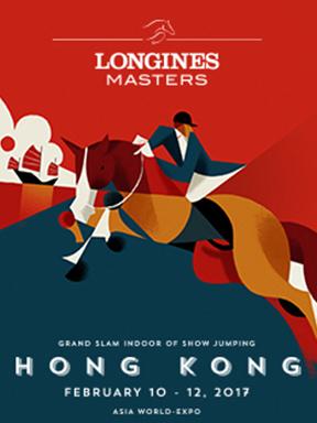 香港马术大师赛