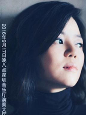 2016(深圳)陈萨钢琴独奏会