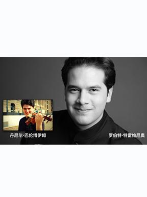 广州交响乐团2016/17音乐季(3) 后浪漫之声