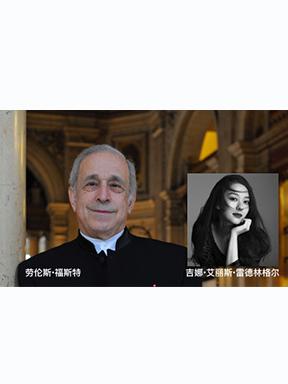 广州交响乐团2016/17音乐季(6) 戏游俄罗斯
