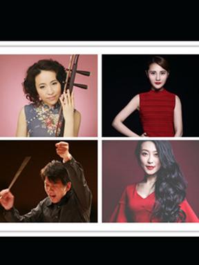 美人如是—王丹红作品音乐会