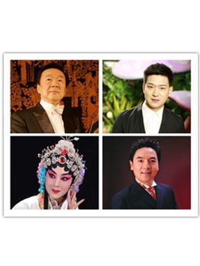2017广州新春音乐会