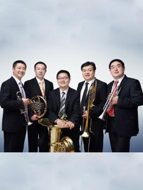 《铜管乐的新年庆典2》—重庆铜管五重奏2017新年音乐会