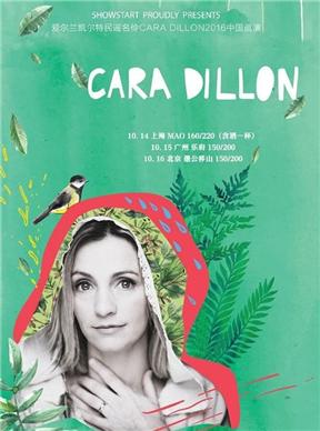 爱尔兰凯尔特民谣名伶CARA DILLON 2016中国巡演 广州站