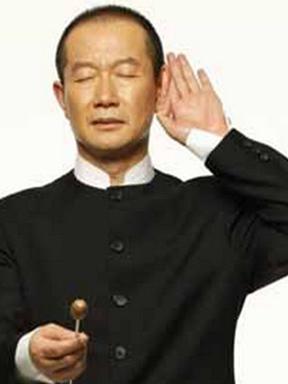 谭盾与广州交响乐团音乐会