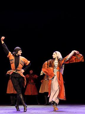 舞剧《格鲁吉亚之魂》
