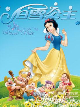 米儿米乐亲子剧场—大型音乐卡通剧《白雪公主》