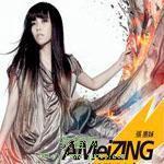 张惠妹15周年 AmeiZing世界巡回演唱会深圳站