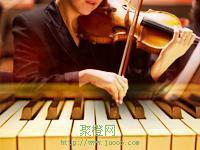 香港聖樂團 -跨世代的安魂曲