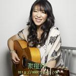 ★玫瑰人生—小野丽莎2011中国巡回演唱会长沙站