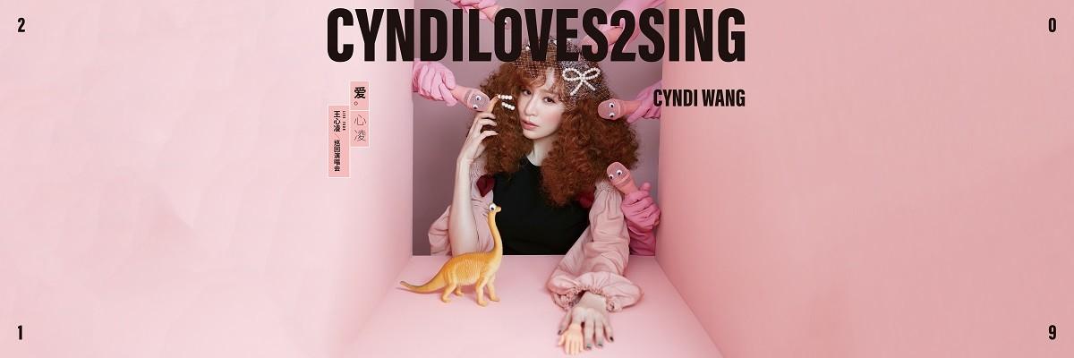 王心凌 - CYNDILOVES2SING 「愛。心凌 」2019巡回演唱會 廣州站