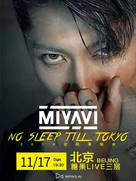 "MIYAVI""NO SLEEP TILL TOKYO""2019巡回演唱会 北京站"