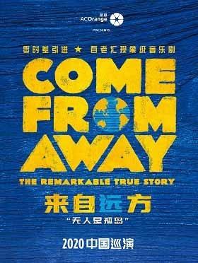 【演出延期】聚橙出品 |百老汇现象级原版音乐剧《来自远方》-深圳站