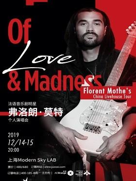聚橙制作 | 弗洛朗·莫特 Florent Mothe 2019演唱會 -上海站