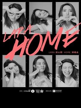 (演出延期)【萬有音樂系】《 LARA 梁心頤 - HOME 演唱會》-上海站