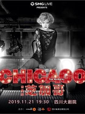 聚橙主办 | 百老汇原版音乐剧《芝加哥》Chicago -成都站