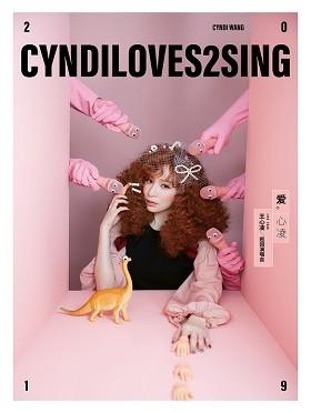王心凌 - CYNDILOVES2SING 「爱。心凌 」2019巡回演唱会-武汉站