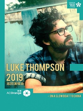【万有音乐系】Luke Thompson2019巡回演唱会-北京站