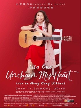 """小野麗莎 """"Unchain My Heart""""香港演唱會"""