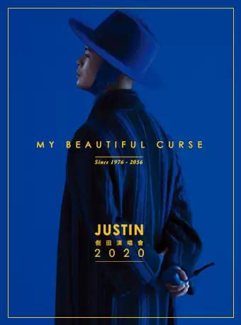 (演出延期)側田 My Beautiful Curse 巡回演唱會-江門站