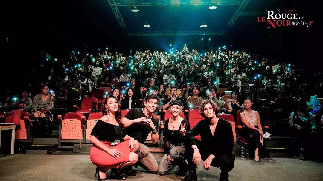 《摇滚红与黑》橙剧场见面会全纪录,内有首发角色特辑