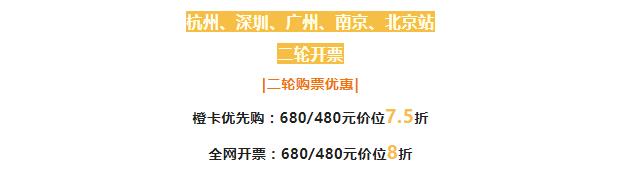 6城开票预告丨《吉屋出租RENT》中文版中外神仙主创大集结!