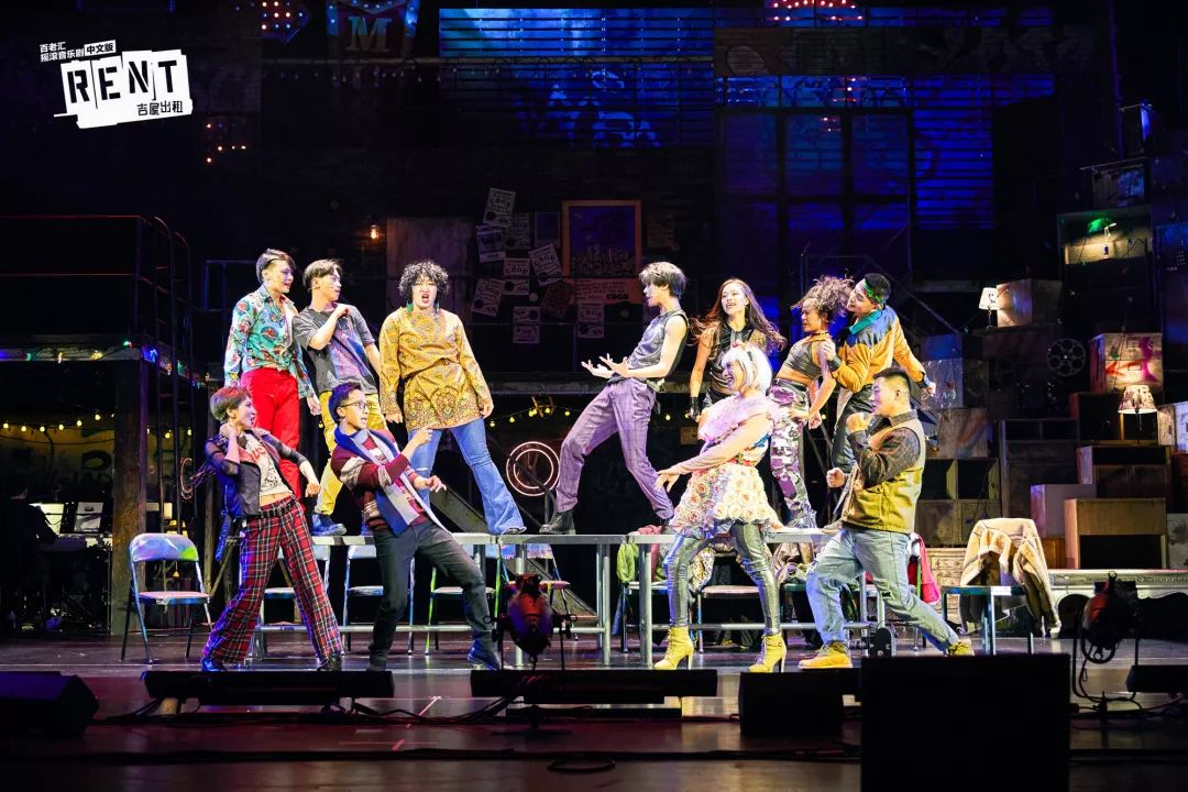 《RENT》中文版打造全新氛圍式舞臺,用夢&愛點燃自由狂歡!