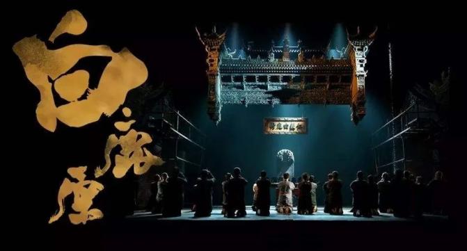那些由经典小说改编而成的舞台剧,你看过几部?