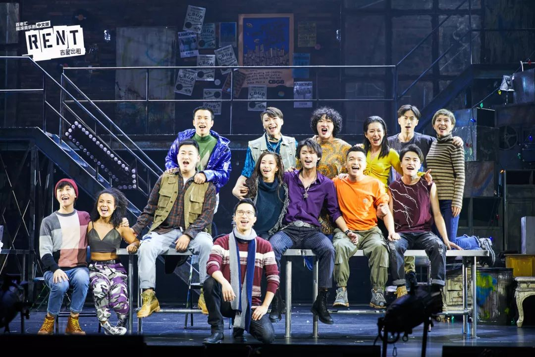 《RENT》中文版打造全新氛围式舞台,用梦&爱点燃自由狂欢!